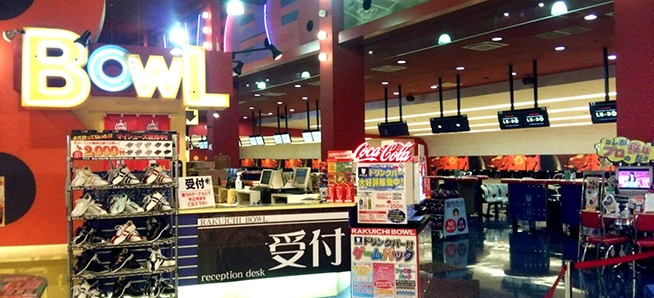 楽市ぼうる003楽市街道 箱崎店