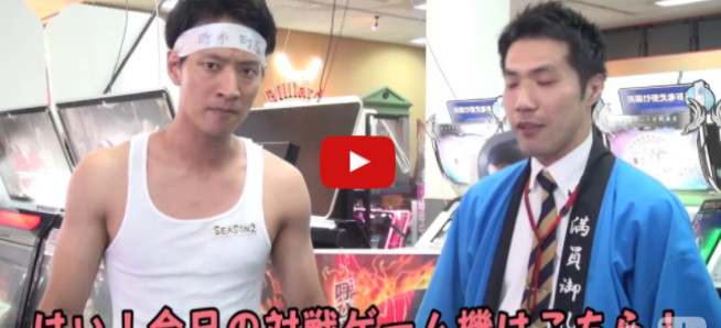 210トリアス店で格闘ゲーム「鉄拳」対決!