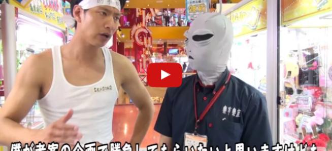 箱崎店でリベンジマッチ!たこ焼き早食い対決!