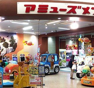 イオンモール奈良登美ヶ丘店