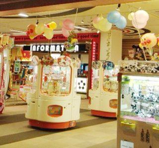 イオンモール大阪ドーム店