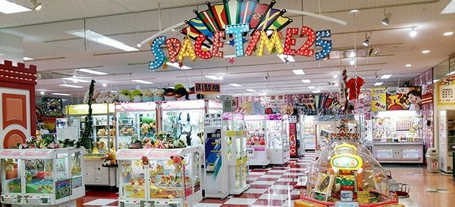 イオン甘木店