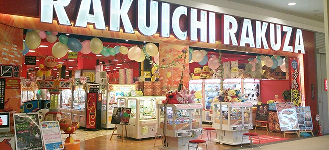 イオンモール神戸北店
