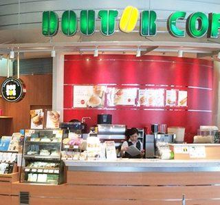 ドトールコーヒーショップ 楽市街道くるめ店