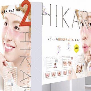 プリクラ新規種「HIKARI2」の『りゅうちぇる』VER.が新登場!
