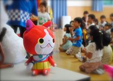 """[レポート]""""ジバニャン""""ならぬ""""マツニャン""""が幼稚園のビンゴゲームに登場!"""