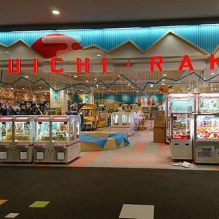 新店舗 イオンモール楽市楽座松本店のオープン準備中!