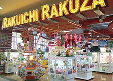 楽市楽座小倉東店224-161