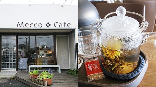 teacafe