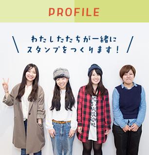 bn_profile1