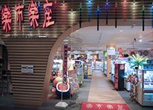 「イオンモール沖縄ライカム」オープニングイベントレポート!