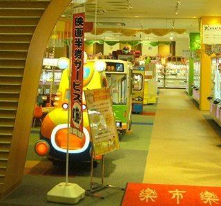 沖縄は訪れるだけでも楽しいところ!!