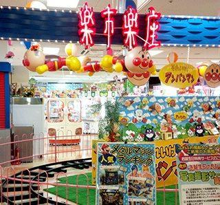 福岡県飯塚市のアミューズメントと言えば楽市楽座!