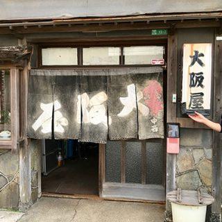 第1回 浜屋百貨店 屋上 プレイランド(長崎県長崎市)