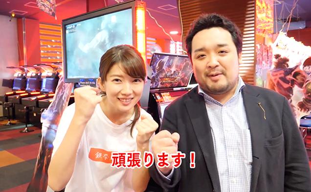 【鉄拳王への道】第9話 オンライン対戦で5勝するまで帰れません -前半-