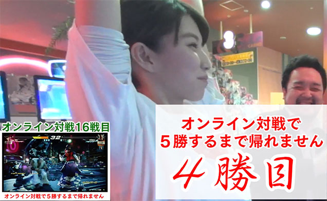 【鉄拳王への道】第10話 オンライン対戦で5勝するまで帰れません -後半-