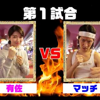 【鉄拳王への道】第12話 店内対戦してみたよ!