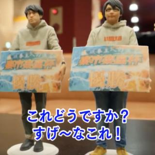 【鉄拳王への道 2nd】第1話