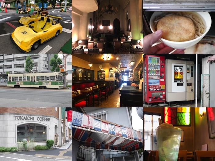 第11回 楽市楽座 広島店周辺を探訪