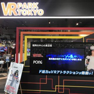 イオンモール福岡にVRが登場!!
