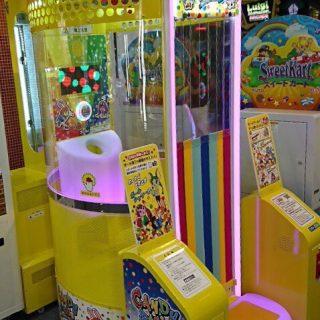 新作!ボールプール型アーケード機「キャンディーパニック」が9月12日に登場!