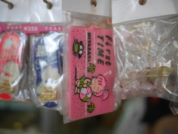 青島神社のお土産屋3