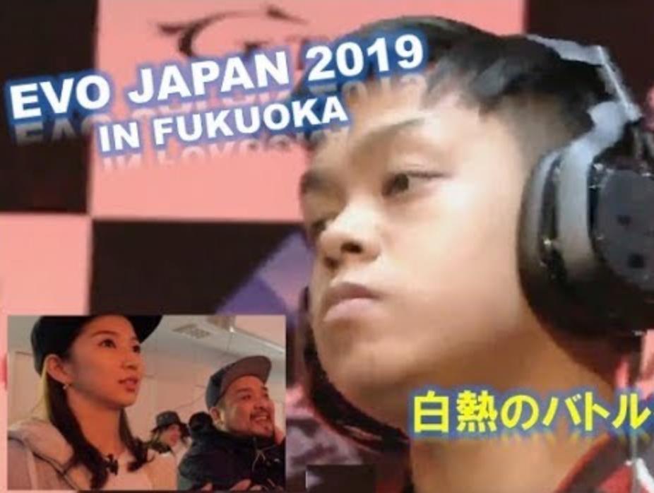 【鉄拳王への道 season2】第9話『EVO JAPAN』がすごすぎた!