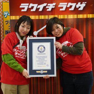 新たな世界一の記録が誕生!史上初の偉業「同時にクレーンゲームをプレイした最多人数(複数会場)」記録達成!