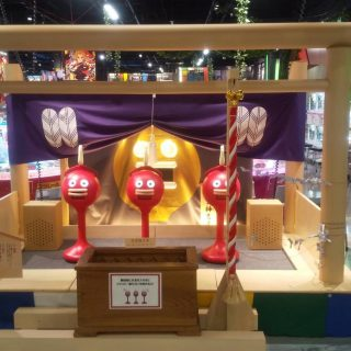 楽市神社は11月3日をもちまして、楽市楽座イオンモール熊本店を旅立ちました!!