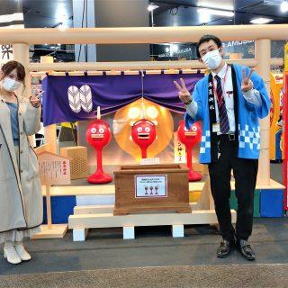 楽市楽座イオンモール福岡店に「楽市神社」建立!