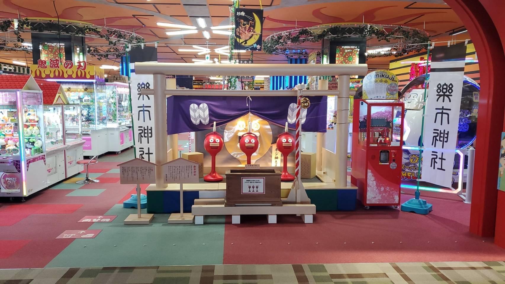 3月2日より楽市楽座イオンモール大牟田店に話題の楽市神社建立‼️
